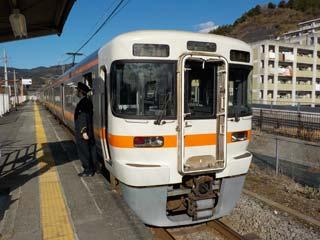 西丹沢の高松山で国府津駅のおにぎりを 2016年12月中旬